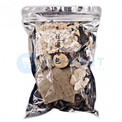 Dampness Soup Pack | 祛湿汤包 (1pack)